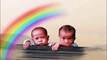 爱,给孤儿彩虹天空