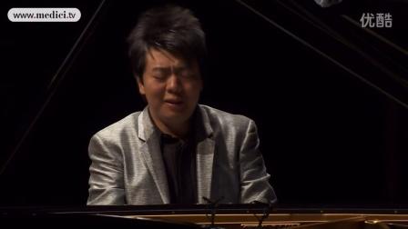 朗朗演奏舒曼《幻想曲Träumerei (Kinderszenen, Op. 15 No. 7)》