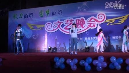 广西梧州商贸学校 1413班-天空之城布鲁斯口琴