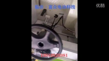 早餐车多功能电动小吃车——临沂四轮电动餐车