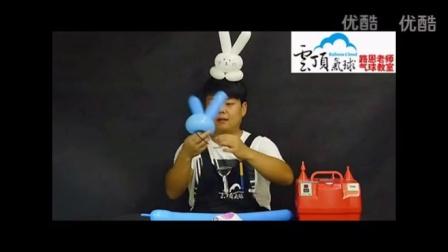 魔法气球教程_兔子造型_魔术气球简单教学