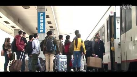 2015佛山火车站志愿服务纪录片(公益摄影师:王山拍摄)