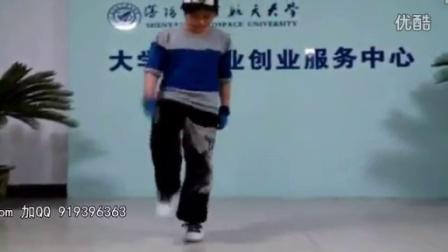 新手曳步舞教学视频 滑步教学 鬼步舞基础教学