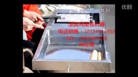 六面蛋卷机多少钱12 蛋卷机功能 做脆皮蛋卷配方 美味的鸡蛋卷机器