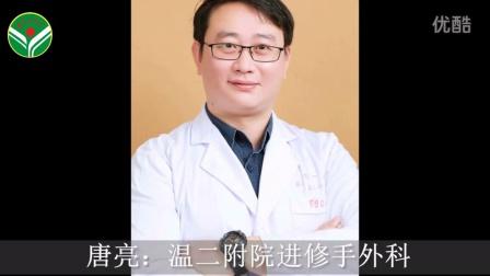 杭州市第一人民医院医学美容科青年文明号