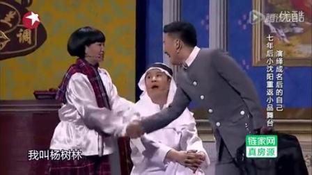 《不差钱2》宋小宝 郭德纲小品来袭 观众笑尿