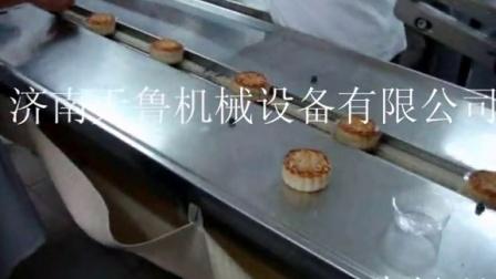 月饼包装机 糕点包装机 法式面包包装机 夹心饼干包装机 枕式包装机 济南 德州 聊城 潍坊 烟台-济南天鲁机械