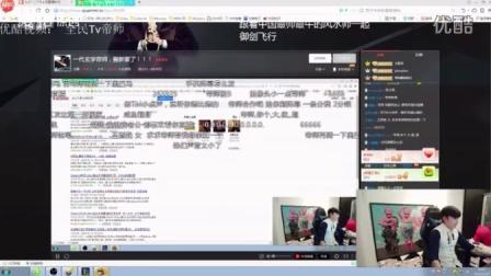 全民TV孙英雄20160120直播录像