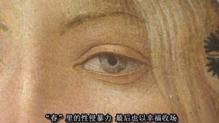 """BBC纪录片:旷世杰作的秘密01波提切利的""""春"""""""