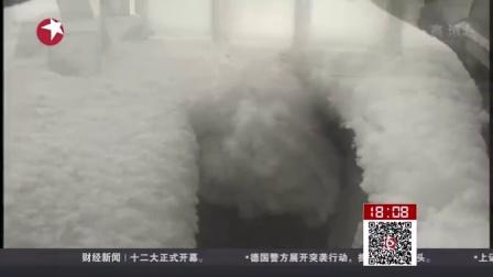 上海:短时现雨夹雪  地面温度高导致纯雪难见 东方新闻 160121