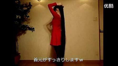 日本及地长发的美女momoco_标清_标清
