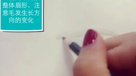 素描眉毛的刻画学习教程 心动吗【妆典美妆课堂视频】