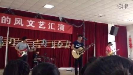 真的爱你   双元路5号乐队 首演  青岛市石化高级技工学校