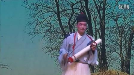 沔阳渔鼓《白扇记》选段