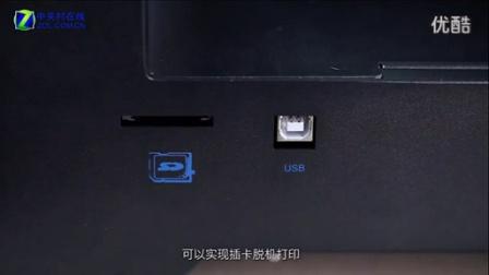 极光尔沃3D打印机视频介绍(Z603S)