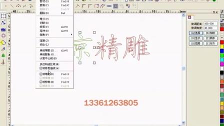 北京精雕软件培训教程 曲面浮雕设计培训 电脑浮雕设计培训教程
