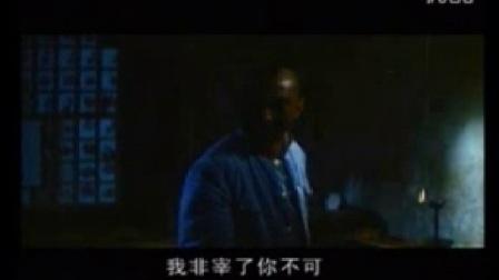 一部电影6 【举起手来之鬼子逃亡】