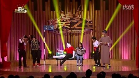 【搞笑之王at每天更新】爆笑视频 :Kiasu 父女党