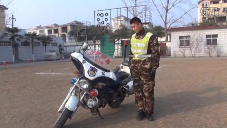 南阳市交警支队辅警培训(2016.1)