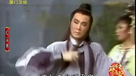 红尘客21完_高清