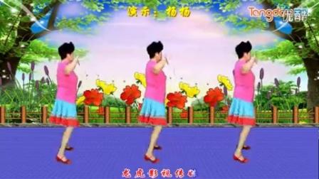 杨杨广场舞【风之花】制作龙虎影音_二人转www.errenzhuan.cc在线观看 - 炎黄
