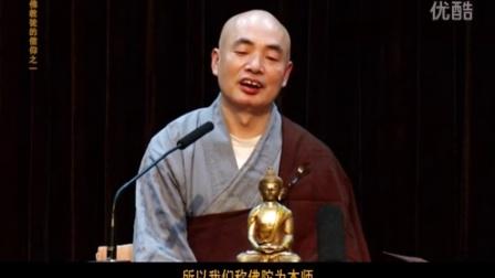 济群法师【佛教徒的信仰】2015讲于西园寺第十一届菩提静修营01