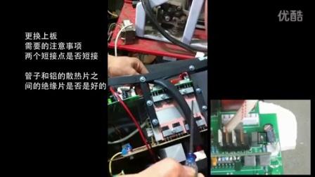 颐顿电焊机常见故障维修指南_标清