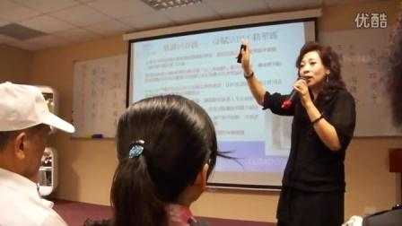 【全球在家工作團隊】 婕斯 l 王碧青 賦活因子精華液 課程分享