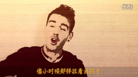 """蓝子龙NIO & Miss金小鱼 - Si tú ( Big Bang """"If you"""" 翻唱 )"""