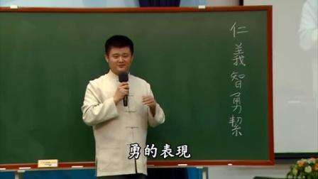 《中國文字》傳統文化的載體 第一集 吳軍繼老師