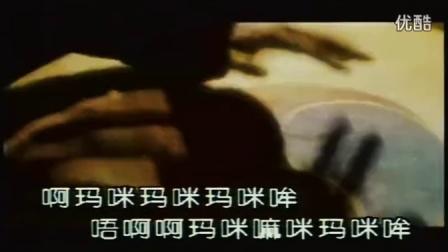 《阿姐鼓》朱哲琴 人间最美的声音