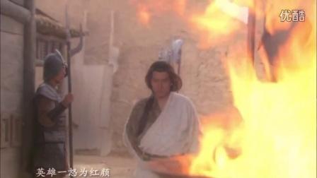 佘曼妮、小壮 - 英雄一怒为红颜
