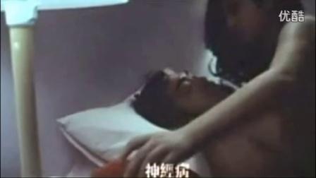 港台恐怖片《喂,搵边位》刘青云