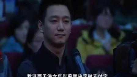 2016年什么行业最赚钱马云陈安之演讲 (54)