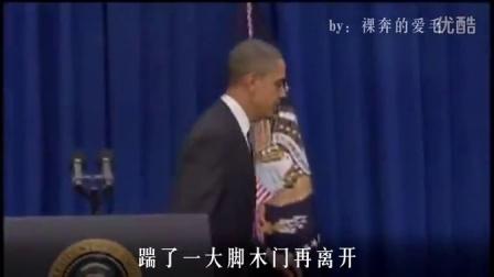 【恶搞】奥巴马唱李白!男人听了会沉默 女人听了会流泪