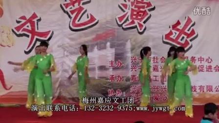 我是客家妹 嘉应文工团   梅州 兴宁 客家 山歌 小品 相声 五句板