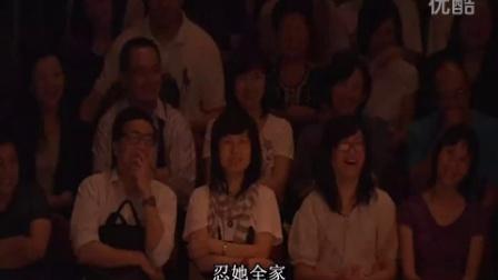 【超清】黄子华栋笃笑之2009哗众取宠(中字)