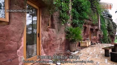 0929 现代穴居人 在七百年前的洞穴中造了一栋二十三万英镑的房子