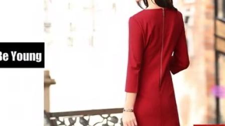 2016新款春装气质时尚长袖连衣裙女装韩版中腰显瘦简约打底裙