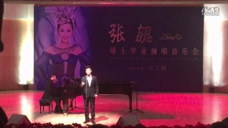 下四川,张云龙演唱,邓垚伴奏