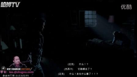 【背包解说】直到黎明②通灵游戏-高能太多了!