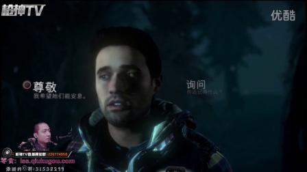 【背包解说】直到黎明①第一次直播恐怖游戏-有点压抑