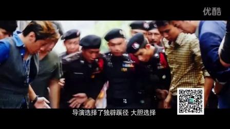 电影啪啪啪 第一季 笑看心机婊玩爆老男人《唐人街探案》03