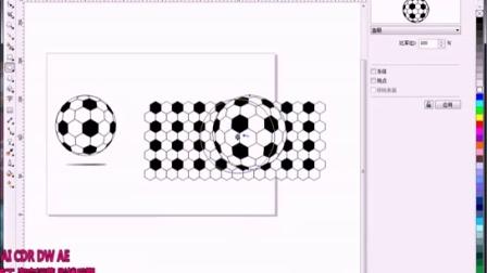 cdr排版教程 cdr鱼眼工具制作足球
