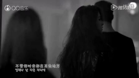 iKON(아이콘) - APOLOGY (中韩字幕版) [mqms]