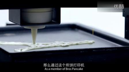 【三弟画饼】官方宣传视频