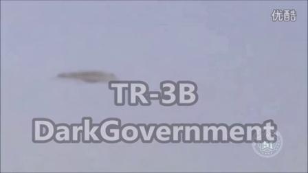 美国军方秘密研发反重力飞行器TR-3B