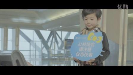 77-文明小游客-华龙网
