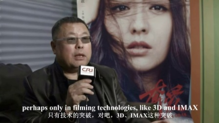 导演高群书谈电影新作《奔爱》Interview of Chinese Film Director Gao Qunshu