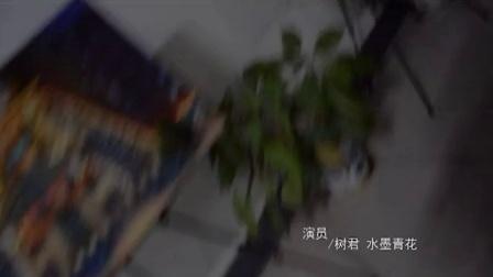 1.24即兴话剧《惊异世纪》预告片